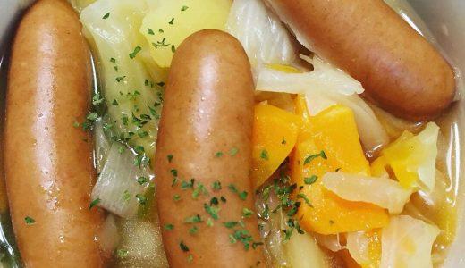 ホットクックレシピ:簡単お手軽栄養満点のポトフ